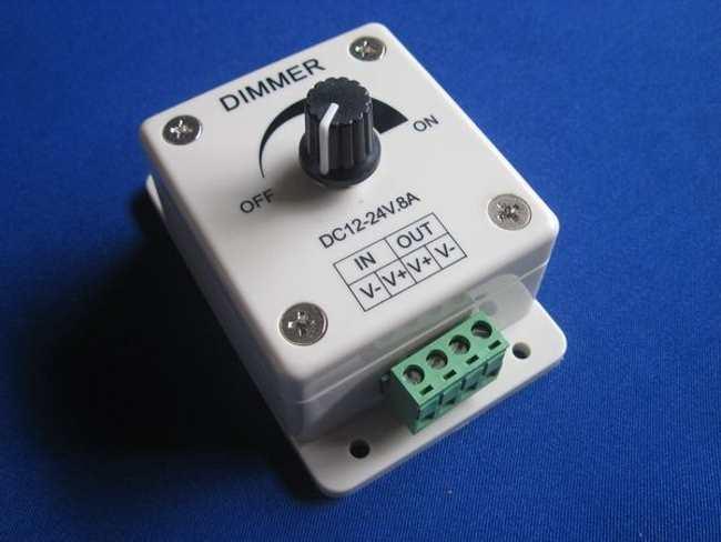 Виды диммеров для светодиодных ламп 220в