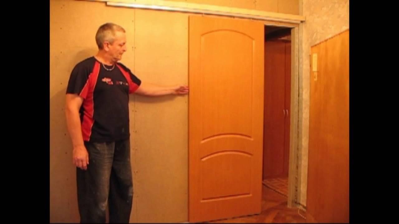 Перегородка из гипсокартона со встроенными купе дверями