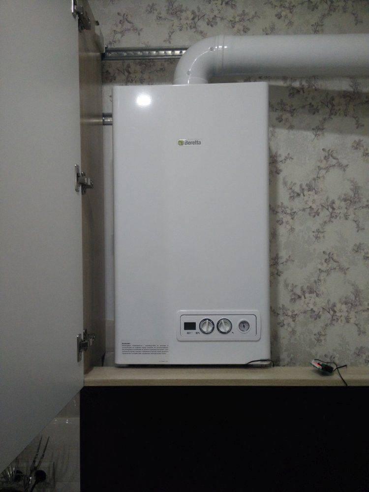 Как выбрать термостат для котла отопления