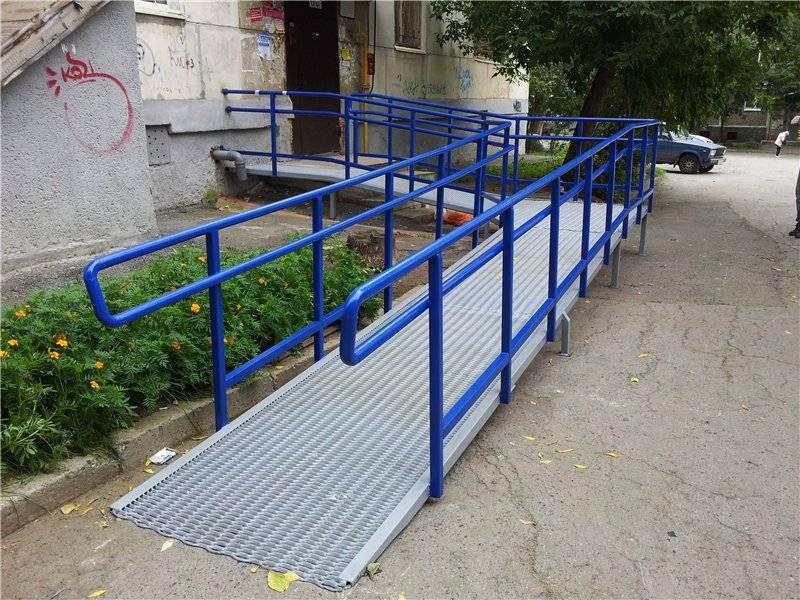 Пандусы для инвалидов: нормы в общественных зданиях и в каких местах еще нужно устанавливать