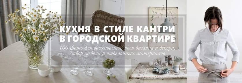 89 фото-идей дизайна в духе кантри и прованса: интерьеры кухонь в деревенском стиле