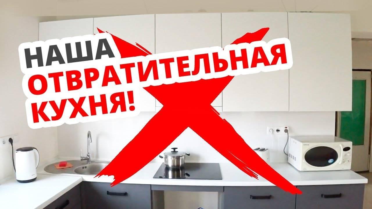 Как правильно установить кухню: ошибки при установке кухни