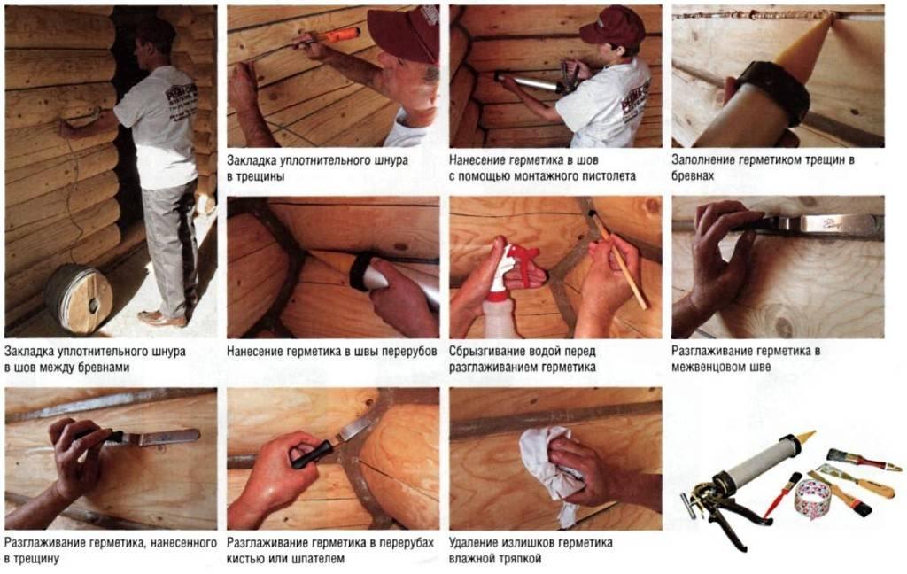 Герметик для швов в деревянном доме фото и видео примеры