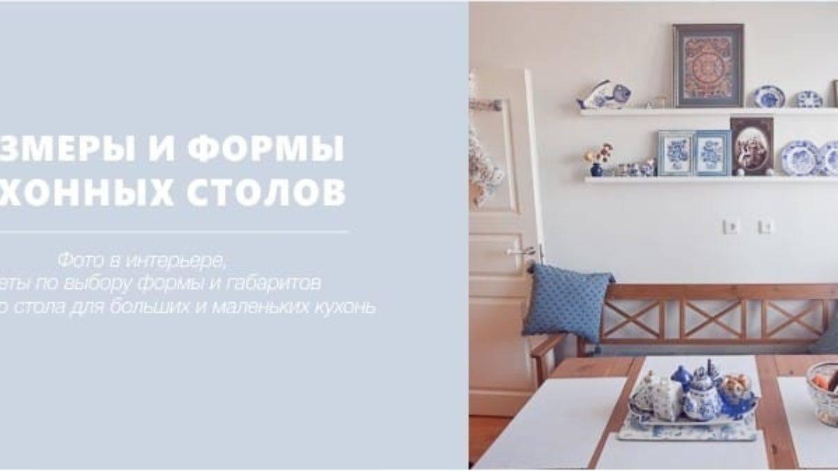 Дизайнерские столы— красивая эксклюзивная мебель на фото