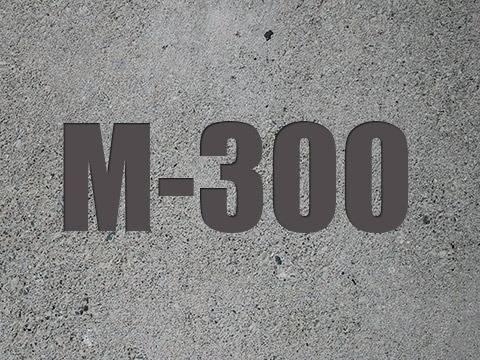 Бетон м400: пропорции, характеристики, область применения, технология изготовления, советы от профессионалов, видео