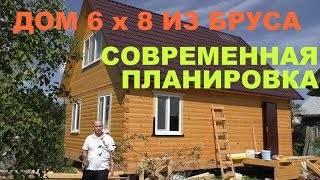 Планировка дома 6 на 8: идеи, советы, рекомендации - уютный дом