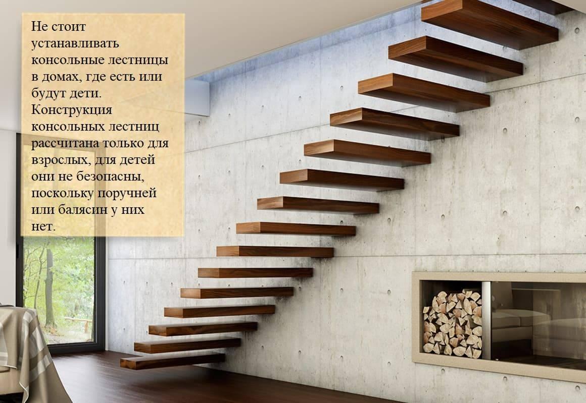 Модульные лестницы и их сборка: инструкция, видео, фото