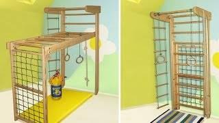Детская шведская стенка – технология сборки и советы по расположению детской шведской стенки (видео + 95 фото)