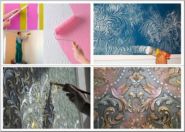 Покраска обоев водоэмульсионной краской: что учесть и как сделать