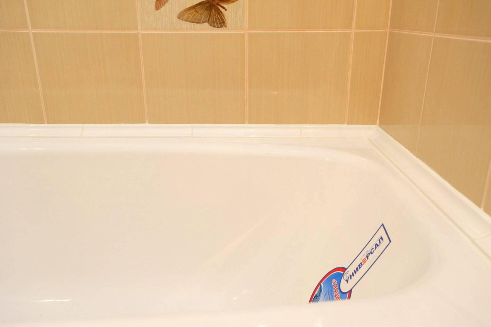 Как заделать щель между стеной и ванной