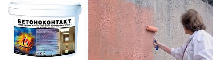 Расход бетоноконтакта на 1 м2: нормы для разных поверхностей