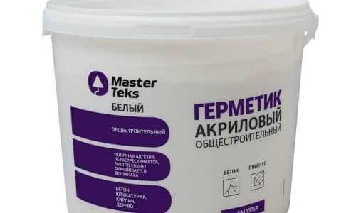 Строительный герметик для наружных работ водостойкий