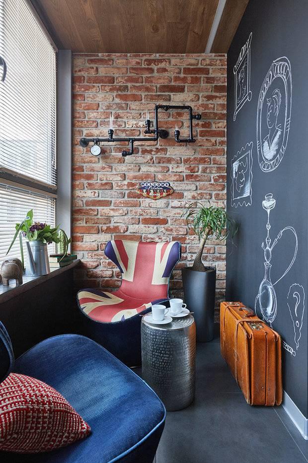 Оформляем балкон или лоджию в стиле лофт своими руками + фото и варианты дизайна » интер-ер.ру