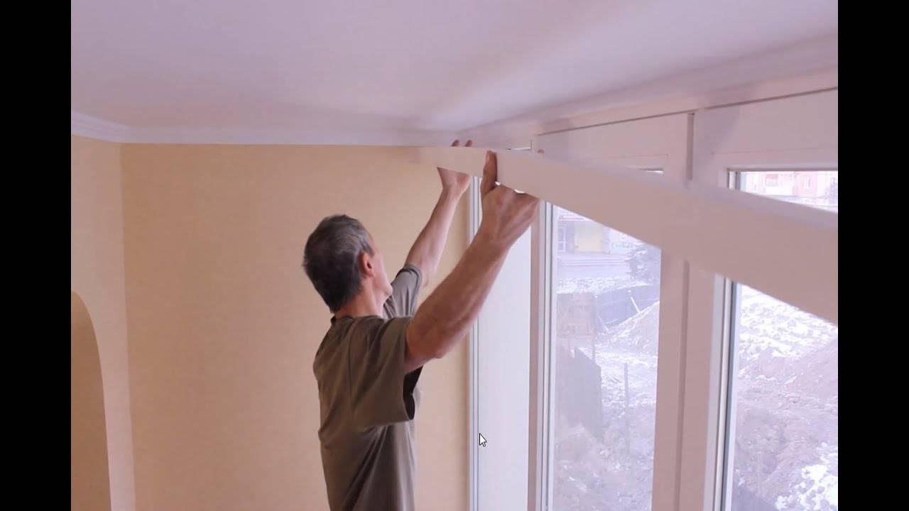Потолочная шина для штор: видео-инструкция по монтажу своими руками, особенности потолочных 2-х, 3-х рядных изделий, фото