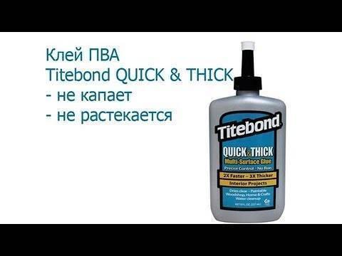 Клей для дерева titebond: столярное изделие, варианты материала 2, 3, средство ii, original, клей premium влагостойкий, отзывы