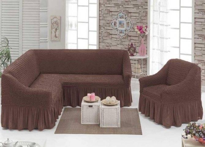 Чехлы на диван: какие бывают, из какой ткани шьют, как выбрать, что лучше. виды и модели диванных чехлов