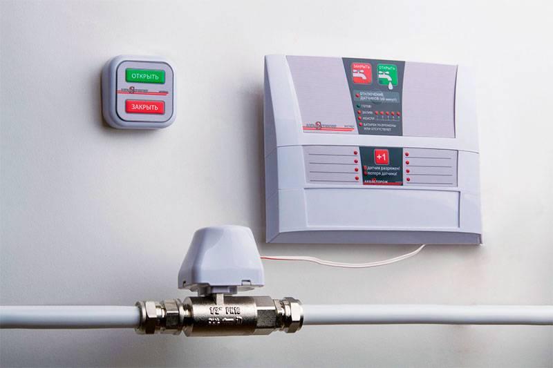 Автоматическая система контроля протечек воды