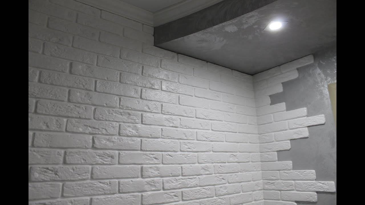 Оформление гипсовой плиткой интерьера квартиры