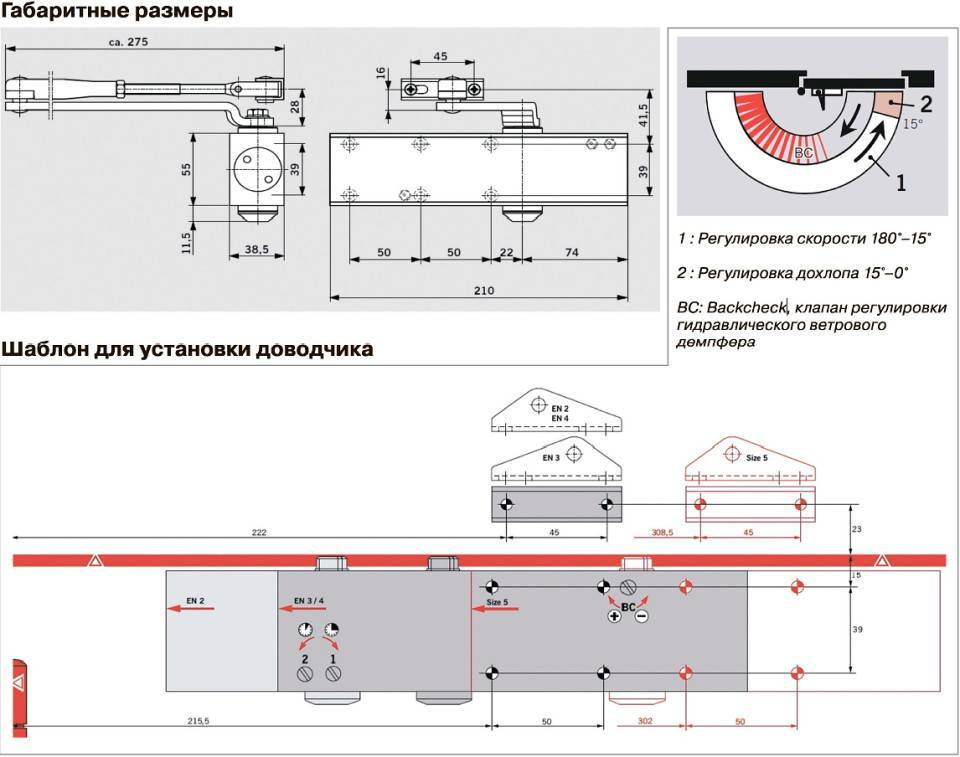 Установка доводчика на дверь: как правильно установить дверной доводчик на пластиковую или металлическую конструкцию своими рукми? схема монтажа