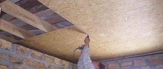 Подшивка потолка: видео-инструкция по обшивке своими руками, какие материалы для этого использовать - доску, пластик, осб (osb), фото