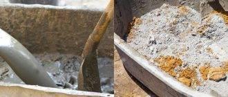 Как развести цемент: пропорции и ингридиенты раствора | альтернативные решения