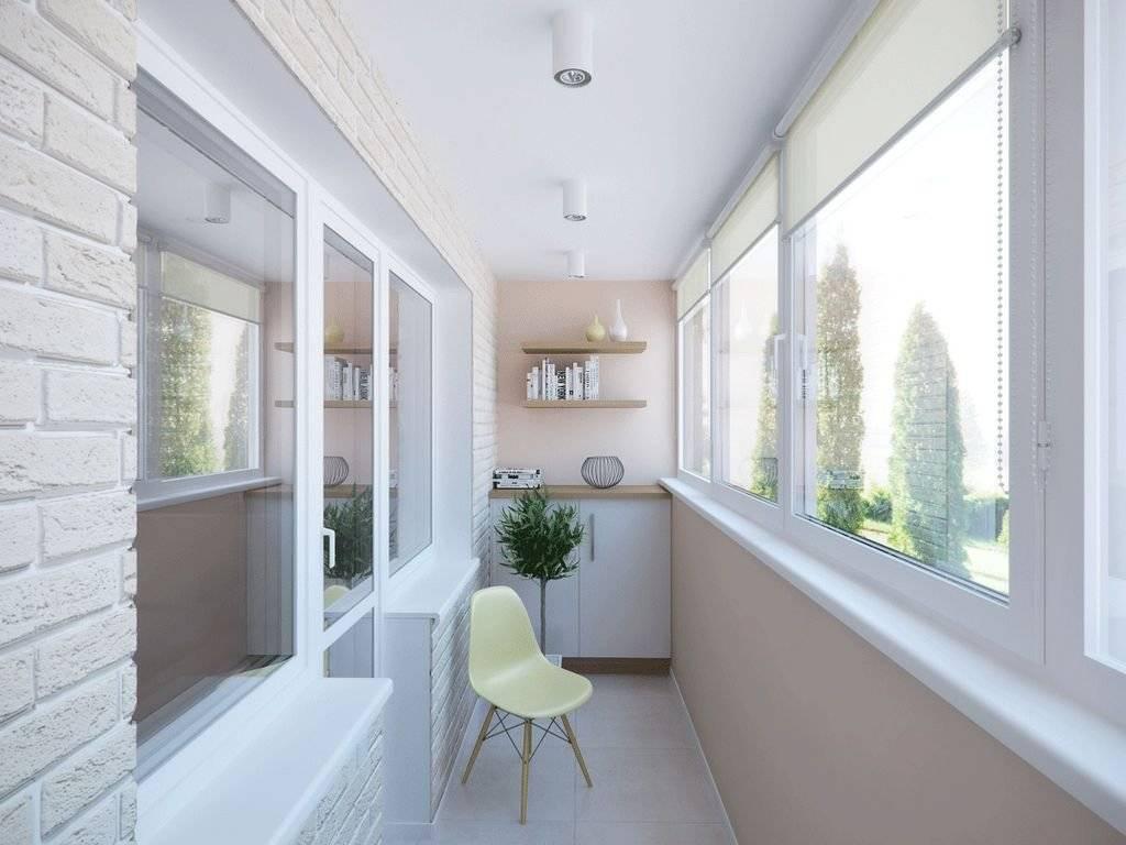 Дизайн маленького балкона, идеи - фото примеров
