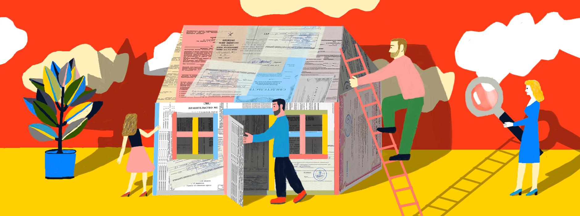 Как проверить квартиру перед покупкой в 2021 году | инструкция