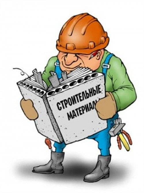 Вредные строительные материалы. причины. последствия. альтернатива