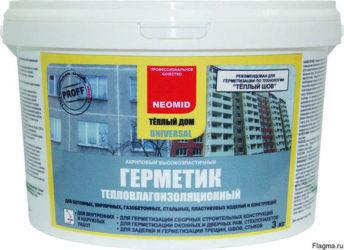 Герметик для бетона – классификация, назначение, способы применения