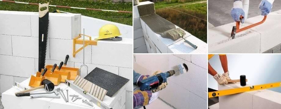 Построить дом из газобетона своими руками с фундамента: пошаговая инструкция