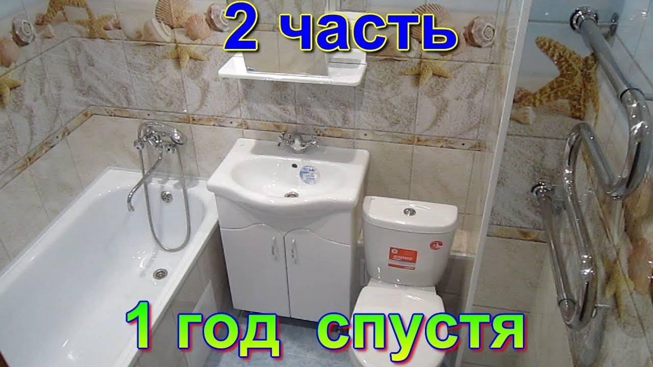 Как сделать отделку туалета плиткой своими руками? Обзор и варианты - Советы по монтажу