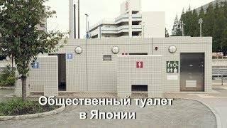 Дизайн ванной комнаты в японском стиле: оригинально и уютно