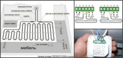 Подключение теплого пола к терморегулятору, электрического, пленочного, инфракрасного