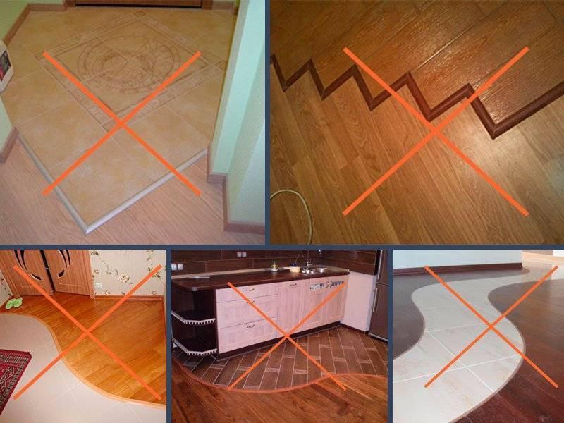 Как стыковать ламинат между комнатами - лучшие способы с инструкциями!