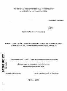 Лак мл-92: предназначение и свойства, характеристики средства, безопасность