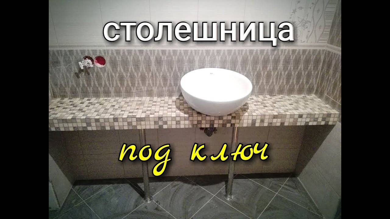 Выбираем и устанавливаем тумбу под накладную раковину в ванной комнате своими руками фото