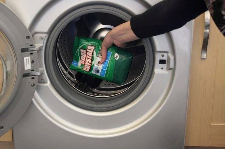 Как почистить фильтр в стиральной машине: где находится, как снять