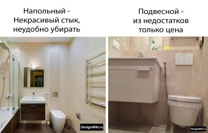 Дизайн ванной комнаты 4 кв.м со стиральной машиной и туалетом — 82 фото