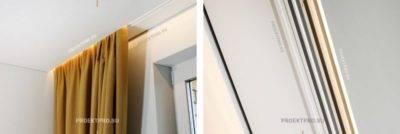 Ниша для штор в натяжном потолке (34 фото): какого размера делать для выпадающих штор, выемка под карниз из гипсокартона, закарнизная ниша под занавеску