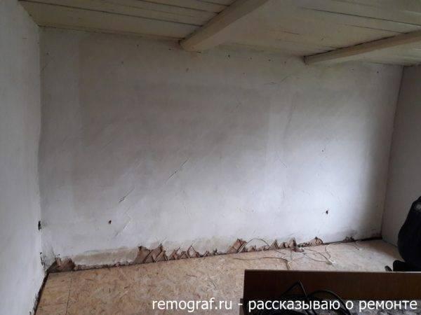 Выравнивание стен гипсокартоном: правильный способ