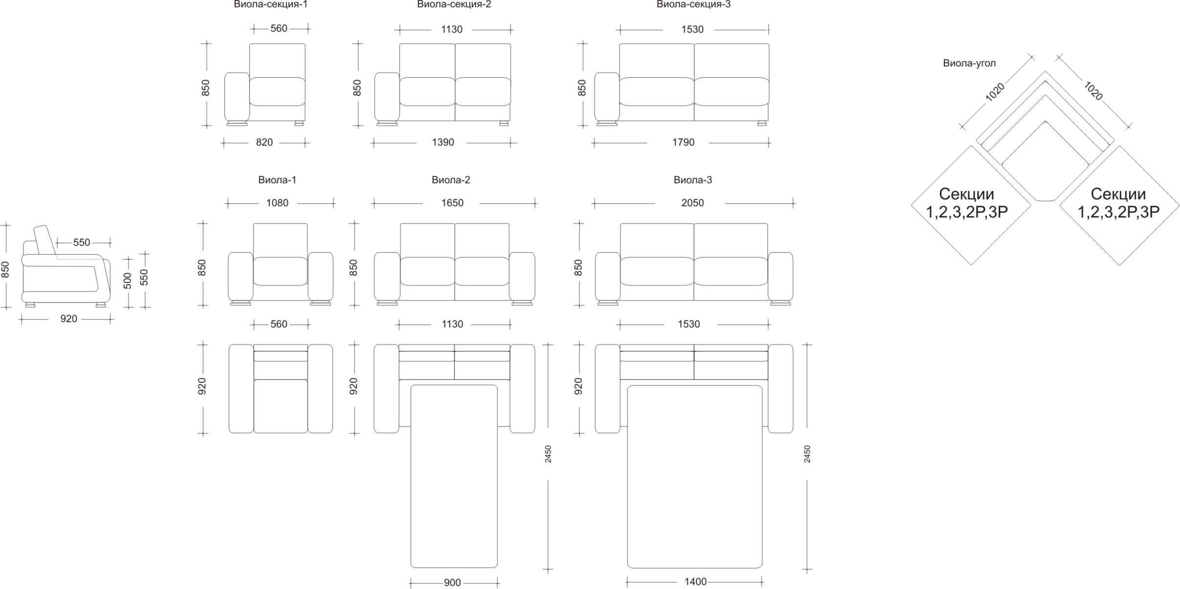 Программы для проектирования мягкой мебели