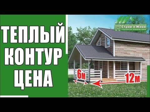 Пошаговая инструкция по постройке каркасного дома 6х9 своими руками