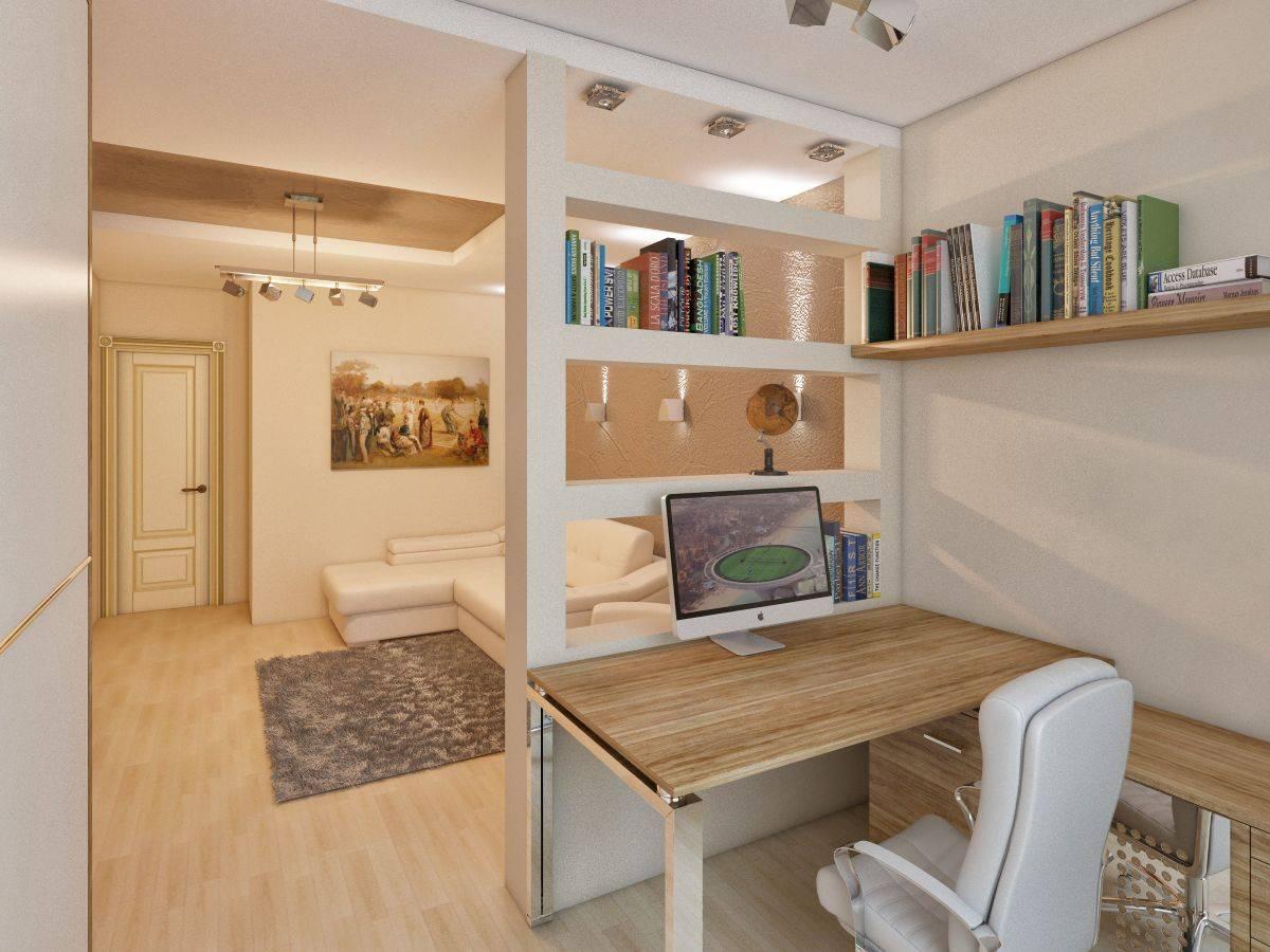Как разделить комнату на две? | строительные материалы