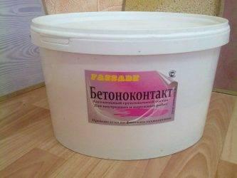 Бетоноконтакт: технические характеристики и применение