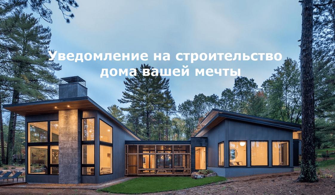 Можно ли строить дом в високосный год 2020: приметы и суеверия