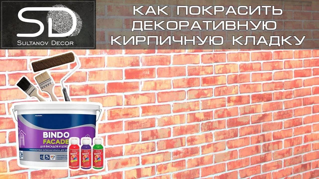 Все о кирпиче: виды, характеристики, преимущества и недостатки | мастремонт.ру