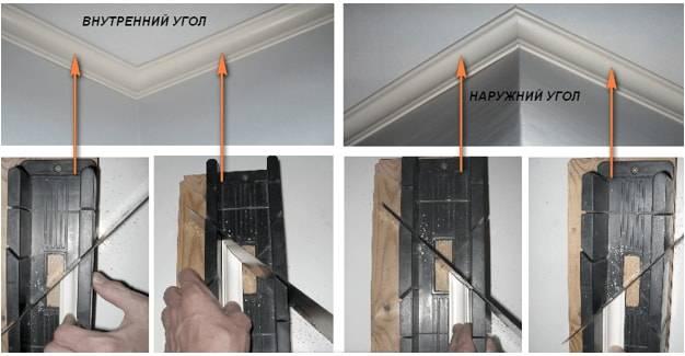 Потолочный плинтус с подсветкой (для светодиодной ленты)