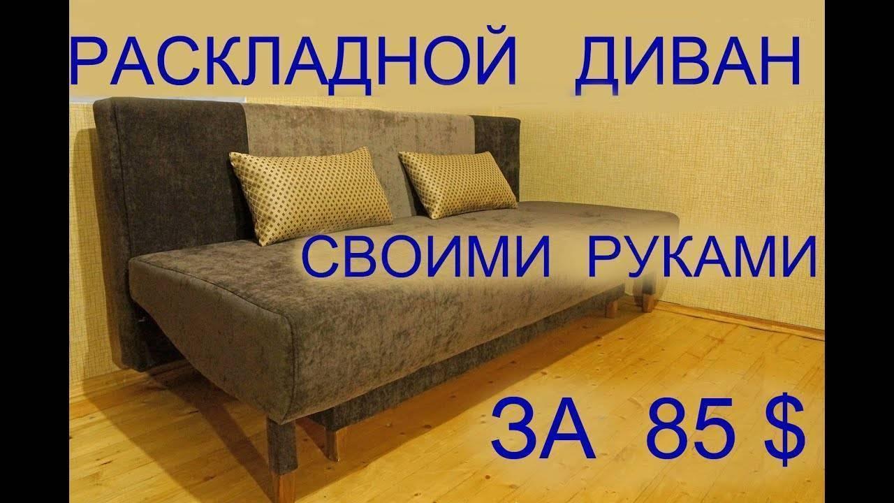 Как выбрать мягкую мебель в гостиную, критерии выбора