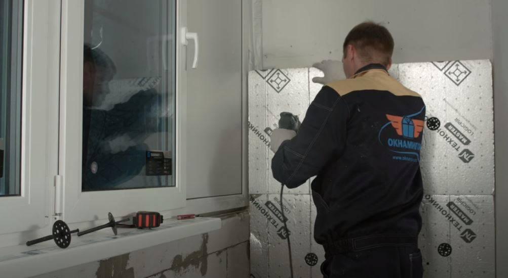 Утепление балкона PIR-плитами: как расширить жилую площадь за счет балкона?