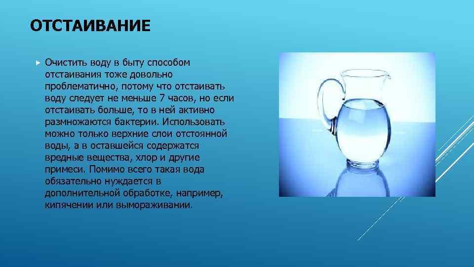 Очистка воды из скважины от железа: необходимость и обзор способов